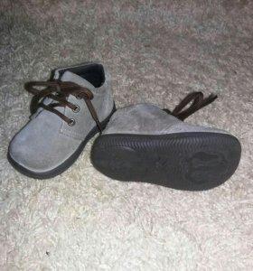 Ботиночки замшевые р18