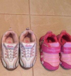Обувь для девочки пакетом