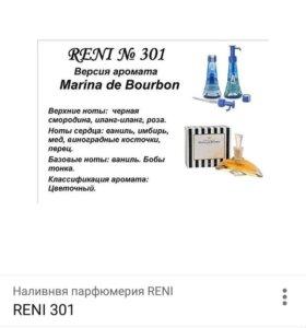 Marina de Bourbon (RENI)
