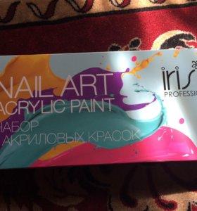 Краски(для дизайна ногтей)