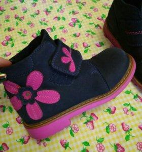Ботинки ортопеды в идеальном состоянии
