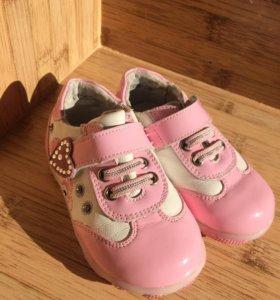 Обувь детская ( ортопедическая )