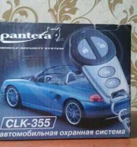 Новая автомобильная охранная система.