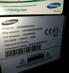 Телевизор Samsung UE40B6000VW
