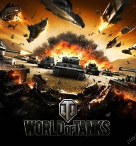World of tanks ТОРГ