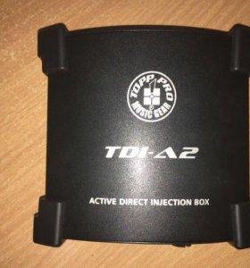 DI-BOX активный