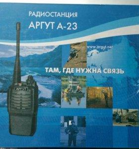 рация АРГУТ А-23
