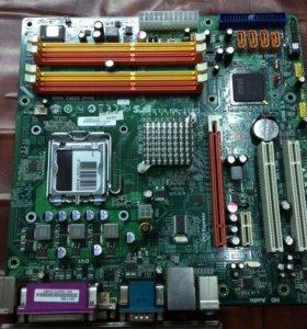 ECS G41T-M9 (s775)