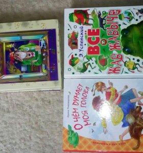 Большие детские книги и энциклопедии