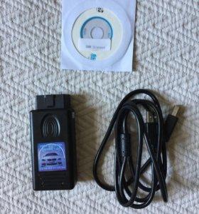 Сканер для BMW (scanner BMW 1.4.0)