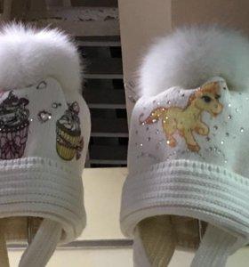 Зимние шапульки