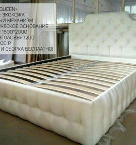 Кровать ,,Queen,, на заказ