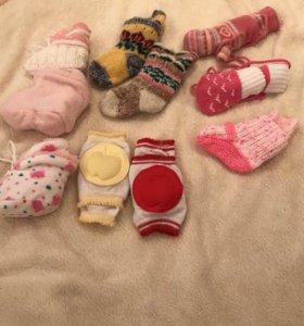 Пинетки, носки, наколенники, рукавички.