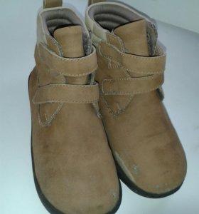 Ботинки для мальчика/девочки демисезон