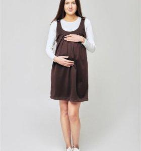 Сарафан для беременной