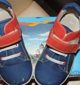 Обувь на мальчика БУ