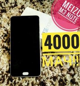 Meizu M3 Note с аккумулятором 4000 мАч!!!