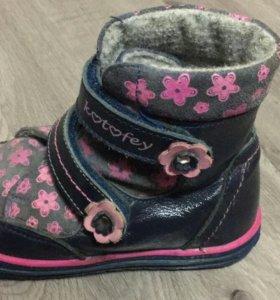 Ботинки с утеплителем 29 размер