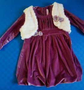 Платье теплое. Жилеточка съемная
