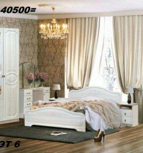Спальня Кэт 6 диал