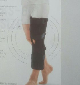 Ортез ортопедический
