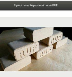 Топливные брикеты RUF. Евродрова