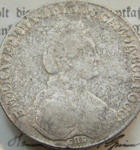1 рубль 1780 г