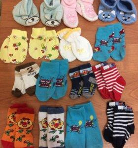 Носки и колготки для мальчика