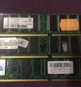 За шоколадку DDR(512,256,128)