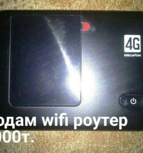 Wifi 4g роутер мегафон