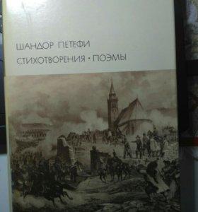 """Книга из серии """"Мировая литература"""""""
