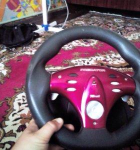 Продам игровой руль с педалями