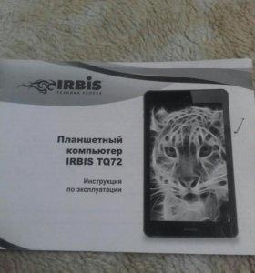 На зап.части Irbis TQ 72