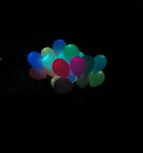 Гелиевые шары,светящиеся (белые и разноцветные)