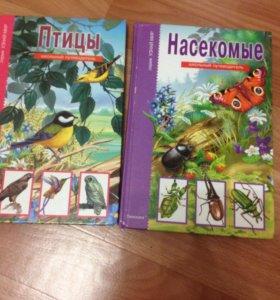 Книги,2 за 200