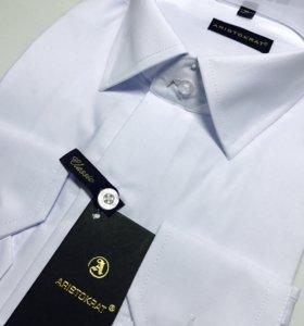 Рубашка мужская ARISTOKRAT классика.