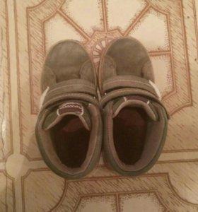 Ботиночки осень.