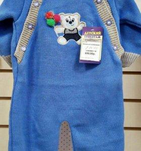 Вязаный костюмчик с капюшоном