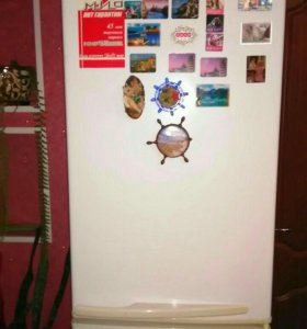 Холодильник.трехкамерный