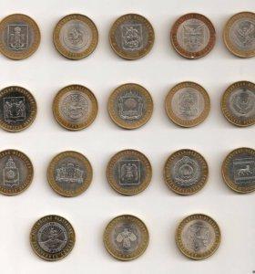 монеты из серии рф