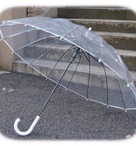 В прокат большой прозрачный свадебный зонт