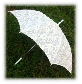 Напрокат Свадебный зонт айвори шампань от дождя