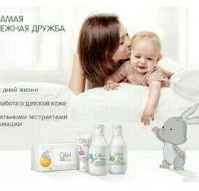 Средства по уходу за младенцами