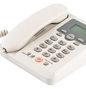 Сотовый телефон Master Kit MK303
