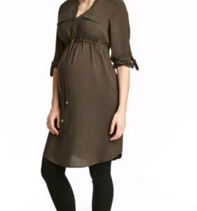 Платье-туника для беременной