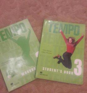Tempo 3 учебник и рабочая тетрадь