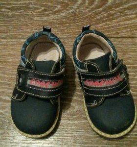 Обувь на мальчика.