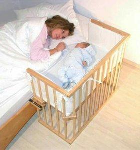 Прикроватная, приставная кровать для малыша