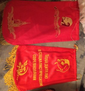 Коммунистические флаги