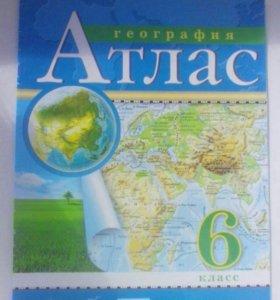 Атлас и кк по географии